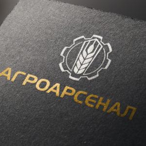 "Логотип компании ""Агроарсенал"""